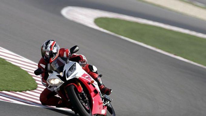 Immagine 26: Yamaha R6 2006