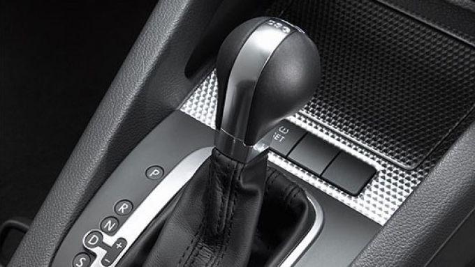 Immagine 5: Vw Golf R32