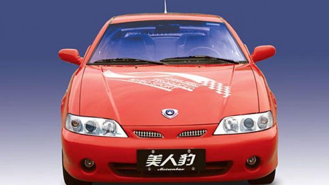 Immagine 5: Cinesi in arrivo: Ming, che macchine!