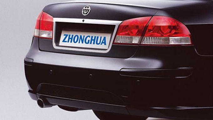 Immagine 23: Cinesi in arrivo: Ming, che macchine!