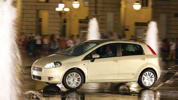 Immagine 22: Fiat Grande Punto