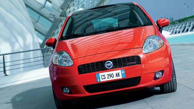 Immagine 12: Fiat Grande Punto