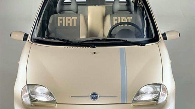 Immagine 1: Fiat 600 50th
