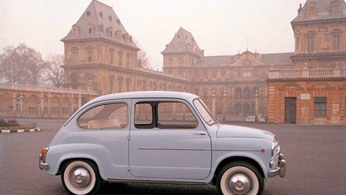 Immagine 4: Fiat 600 50th