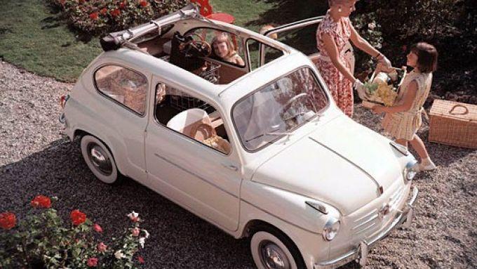 Immagine 5: Fiat 600 50th