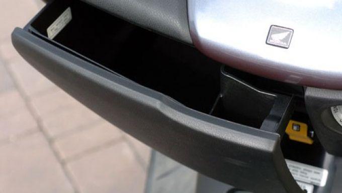 Immagine 3: Honda Forza 250