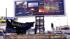 Reportage da Bagdad - Immagine: 16