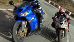 Kawasaki Ninja 636 '05 - Immagine: 11
