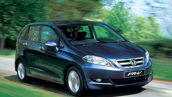 Immagine 0: Honda FR-V