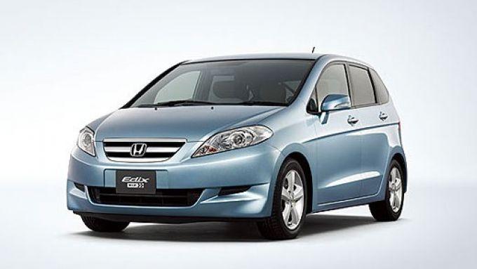 Immagine 9: Honda FR-V
