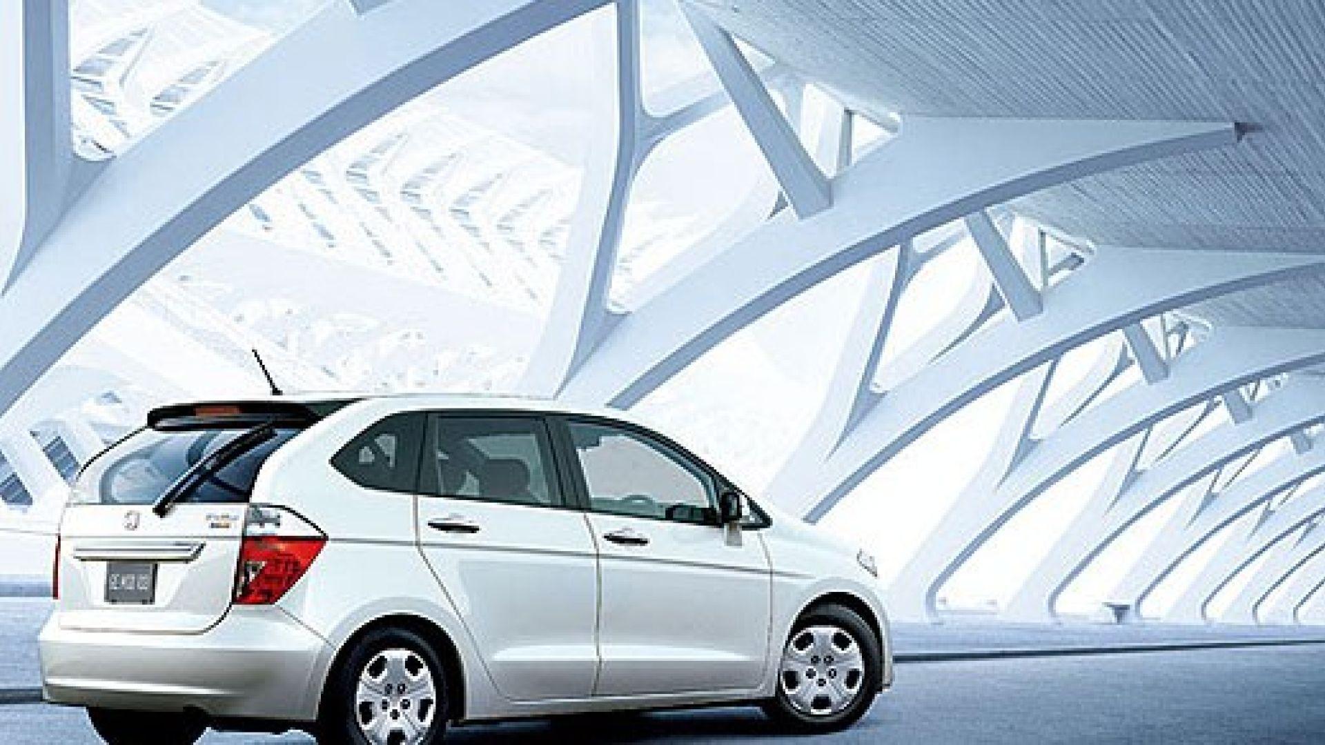 Immagine 7: Honda FR-V