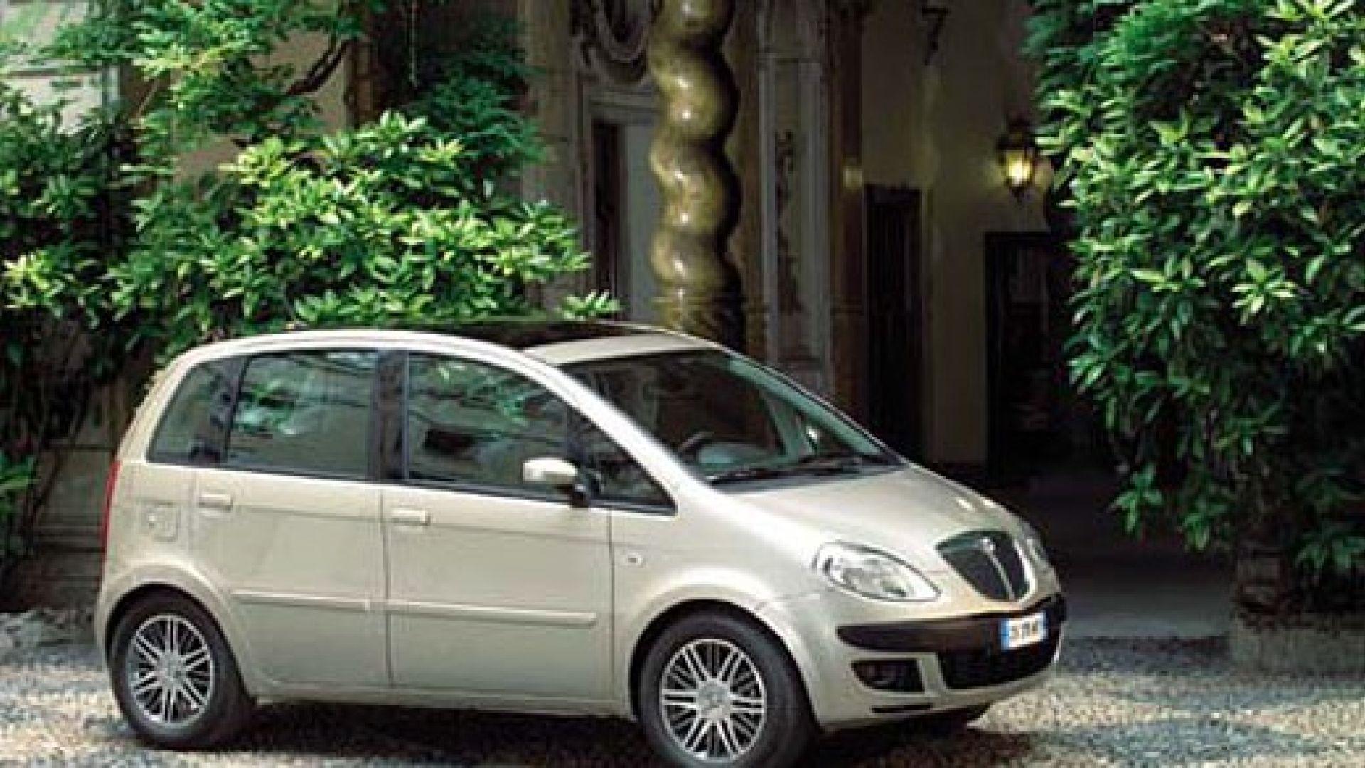 Immagine 3: Lancia Musa