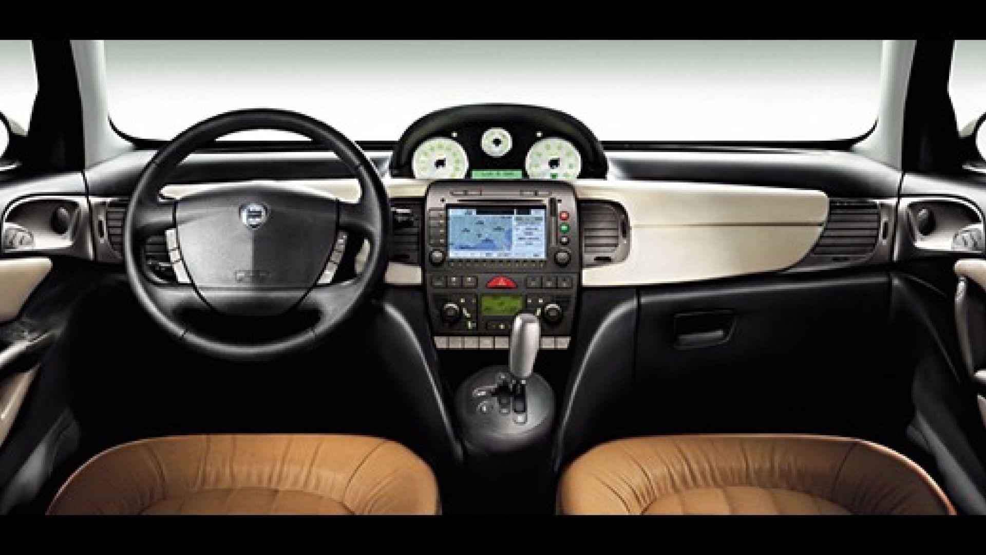 Lancia ypsilon dfn motorbox for Interno lancia y