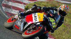 Io come Vale: in sella alla Honda RC 211 V - Immagine: 14