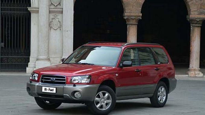 Immagine 29: Subaru Impreza e Forester Bi-Fuel