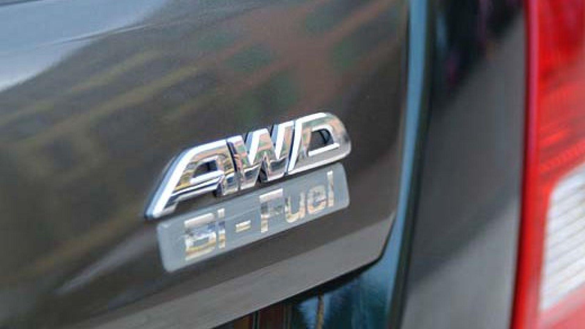 Immagine 16: Subaru Impreza e Forester Bi-Fuel