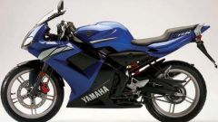 Yamaha TZR 50 - Immagine: 21