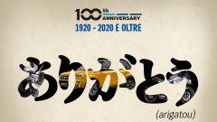 100 anni di Suzuki: le moto che hanno fatto la storia - Immagine: 3