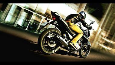 Listino prezzi Suzuki Inazuma