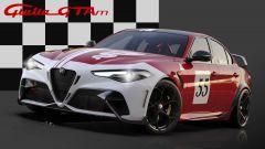 Alfa Romeo Giulia GTAm: le nuove livre del Centro Stile Alfa Romeo