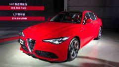 Alfa Romeo Giulia Veloce 2020 3/4 anteriore