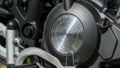 Benelli TRK 502 X: dettaglio del motore