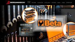 Bergamschi: sul sito internet in mostra la collaborazione con Beta Utensili