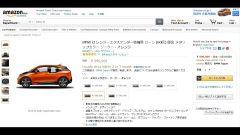 BMW i3: in Giappone è su Amazon - Immagine: 2