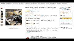 BMW i3: in Giappone è su Amazon - Immagine: 3