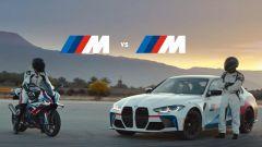 BMW M3 vs M 1000 RR: sfida di drifting, il video ufficiale