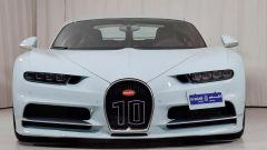 Bugatti Chiron Vainqueur de Coeur: vista anteriore