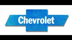 100 anni di Chevrolet: dalla BelAir alla Impala, dalla Corvette alla Camaro - Immagine: 8