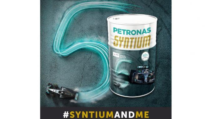Concorso PETRONAS #SyntiumAndMe