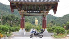 DUNLOP TRAILSMART Da Treviso alla Corea (2)