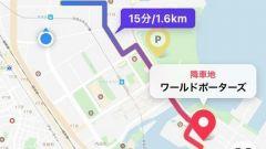 Nissan e DeNA, a marzo i primi test di taxi a guida autonoma - Immagine: 3