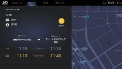 Nissan e DeNA, a marzo i primi test di taxi a guida autonoma - Immagine: 6