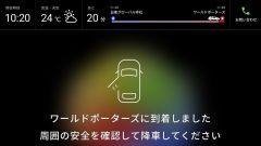 Nissan e DeNA, a marzo i primi test di taxi a guida autonoma - Immagine: 8