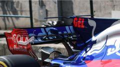 F1 2017 Test Hungaroring, Sean Gelael sulla Toro Rosso