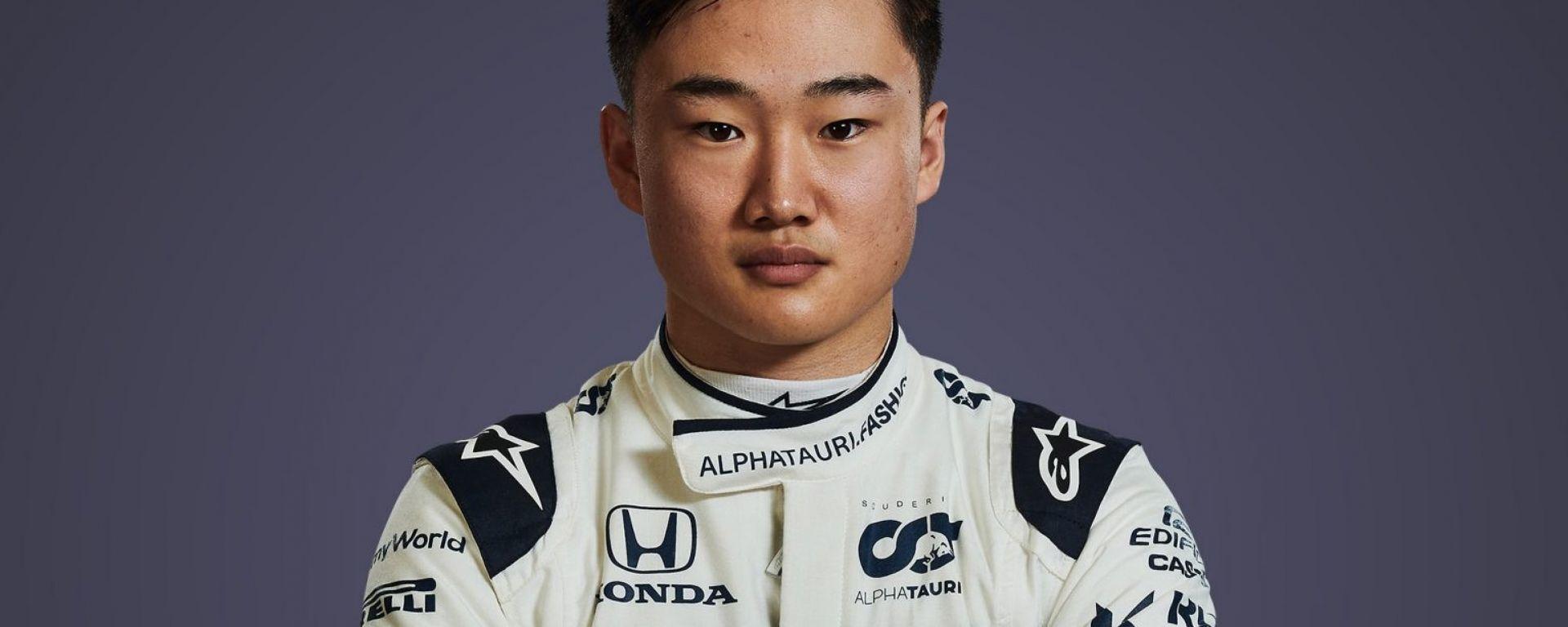 F1 2021: Yuki Tsunoda (Scuderia AlphaTauri)