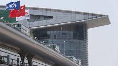 F1 GP Cina 2019, l'avveniristica struttura dei box del circuito di Shanghai