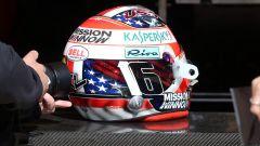 F1 GP USA 2019, Austin: il casco di Charles Leclerc (Ferrari)
