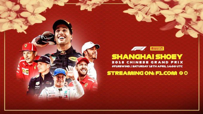 F1 Rewind, la locandina del Gp Cina 2018 in diretta su YouTube
