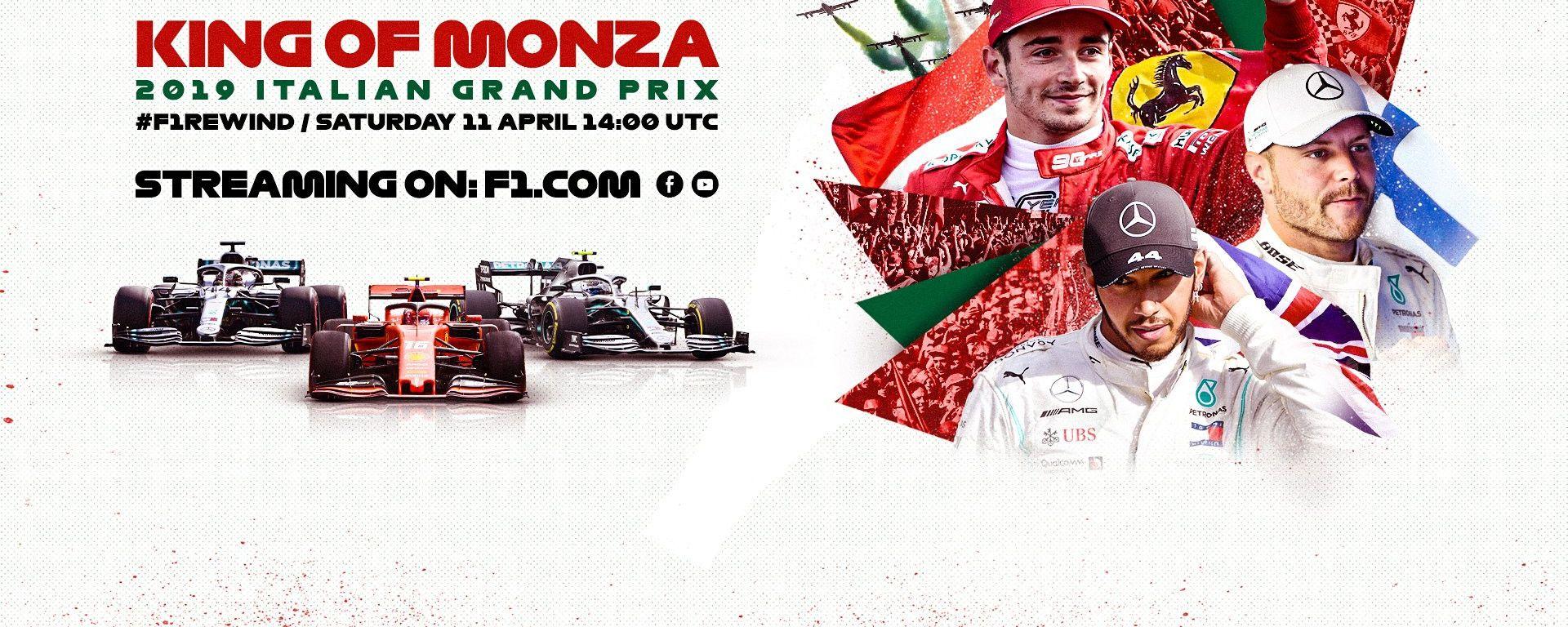 F1 Rewind, la locandina della