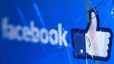 Facebook, Instagram, Whatsapp e Oculus down