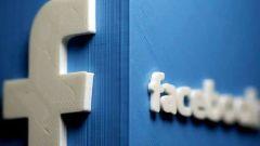 Facebook, Instagram, Whatsapp e Oculus down? Ci pensa Motorbot!