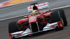 Ferrari F150: 17 nuove foto in formato gigante - Immagine: 10