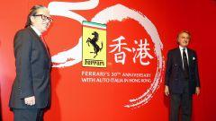 Ferrari: show per i 30 anni ad Hong Kong - Immagine: 8