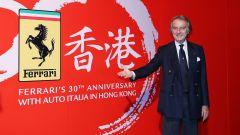 Ferrari: show per i 30 anni ad Hong Kong - Immagine: 9