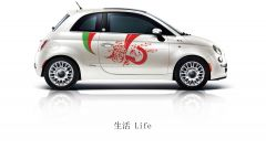Fiat 500 First Edition - Immagine: 1