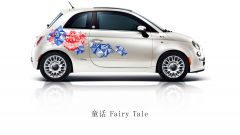 Fiat 500 First Edition - Immagine: 3
